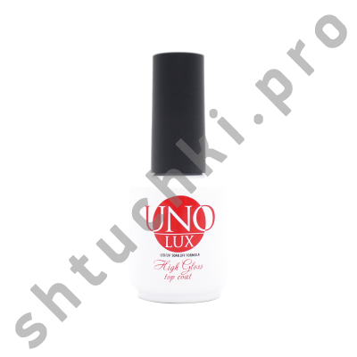 Топ UNO LUX High Gloss Top Coat (без липкого слоя) 15 мл